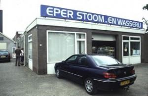De Eper Stoom- en Wasserij op de plaats van de voormalige papiermolen in Vemde
