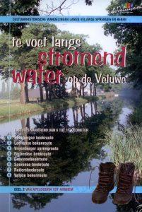 stromend water 2